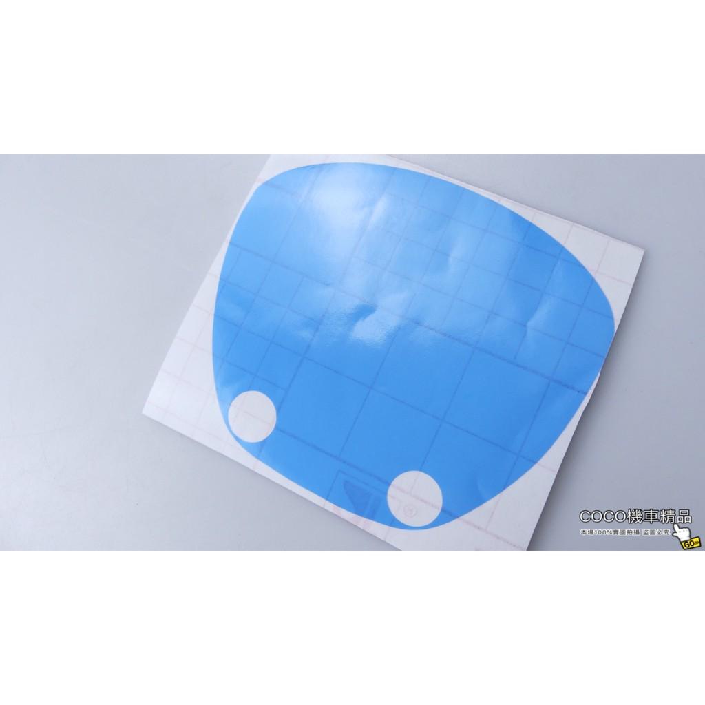 COCO機車精品 Many125 魅力 液晶儀表貼 液晶貼 儀表貼 儀表保護貼 儀表彩貼 儀表保護膜 藍色