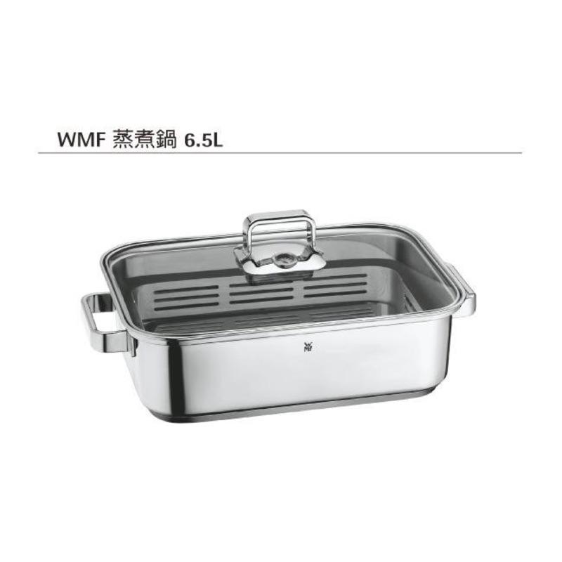 現貨!頂級德國WMF多功能鍋秒殺組(四件組)