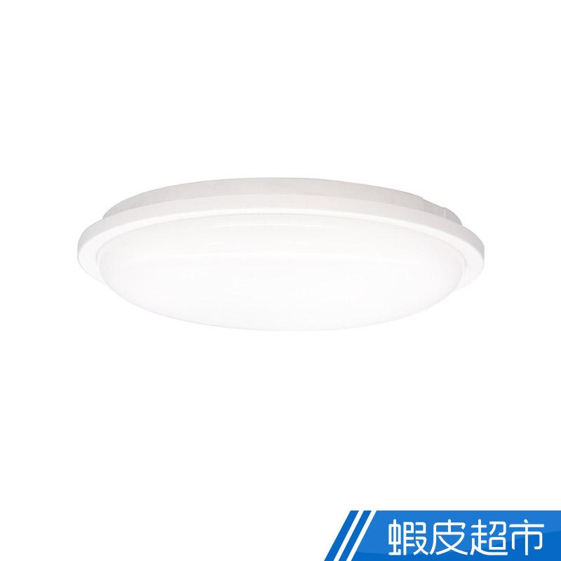 舞光 DACELIGHT LED 防水膠囊吸頂燈 1-2坪 16W IP66 白光/黃光 燈具 免運費 廠商直送 現貨