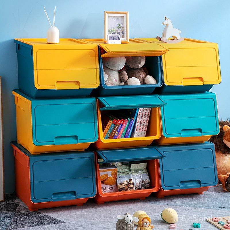 現貨爆款熱銷新品衣櫃收納神奇多功能大容量前開式兒童玩具收納箱柜子家用塑料翻蓋零食斜口整理盒側開筐神器