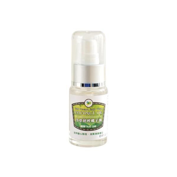 【食在加分】冷萃初榨椰子油30ml-適合塗抹、少量使用