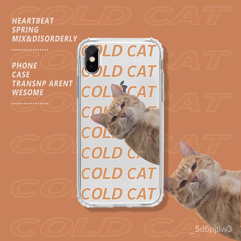 新款推薦貓咪華為mate9/10/20/30/40pro手機殼p9p10p20p30p40潮麥芒6789