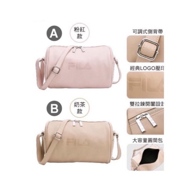 全新限量7-11 FILA 圓筒側背包 斜背包 肩背包 化妝包 粉紅款 可加購隨時鏡口金化妝包 藍色 白色 情人節禮物