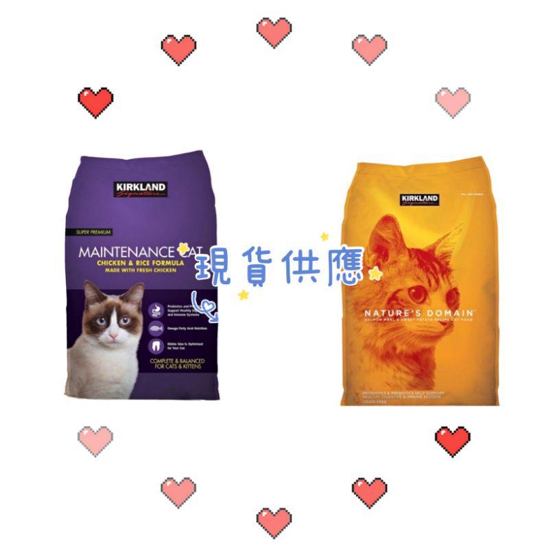 💕馬上下單 現貨喔喔喔喔💕好市多 科克蘭 紫包 貓 貓飼料 乾 雞肉米配方 乾貓糧 11.34公斤 紫 橘包 體重管理