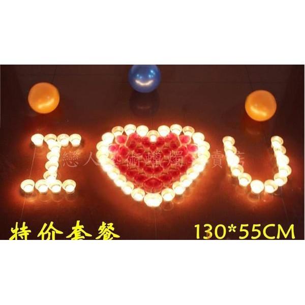 香水百合香味 排字防風蠟燭套餐 送玫瑰花瓣(台灣製品質優,可重複點燃,附範例圖)【排字/活動婚禮/求婚/情人節】