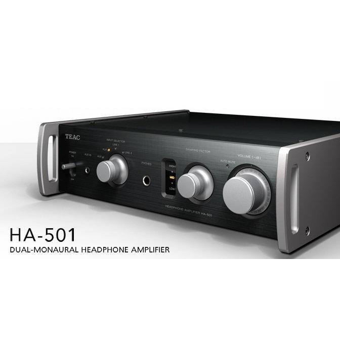 【品味耳機音響】台灣公司貨 TEAC HA-501 耳機擴大機