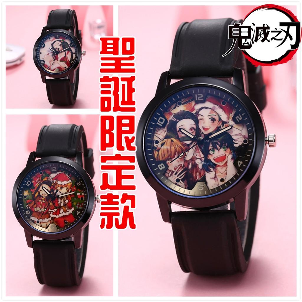 「台灣出貨」鬼滅之刃 聖誕限定款 動漫手錶男女腕錶#賣場全是鬼滅之刃的商品喔!!(賣場裡還有更多鬼滅之刃商品哦