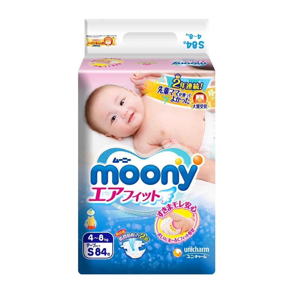 滿意寶寶 Moony日本頂級版紙尿褲(L)(54片x4包/箱)