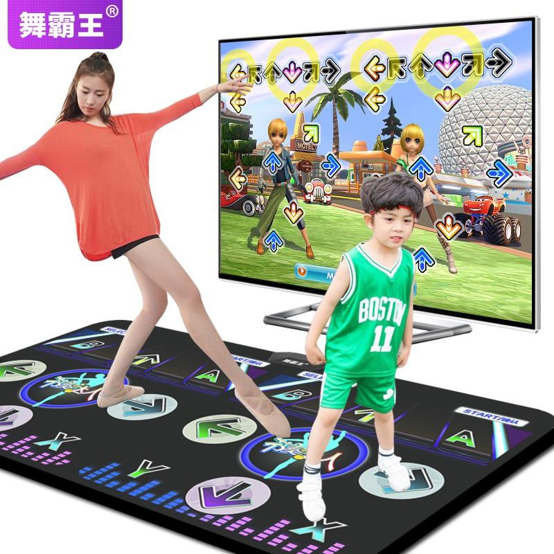 舞霸王跳舞毯家用雙人電視電腦兩用接口跳舞機體感手舞足蹈游戲機