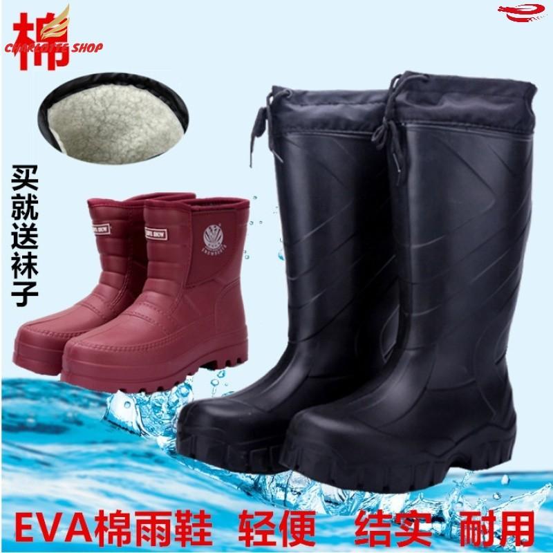 泡沫棉雨靴 一體水鞋男式雨鞋高筒加絨防滑防水勞保冬天保暖加厚