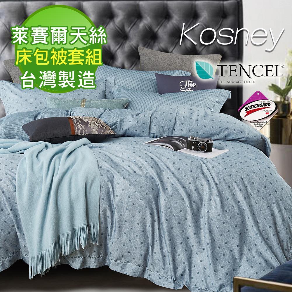 【V.SIX薇瑟思】吸濕排汗萊賽爾天絲床包被套組【那丹貝】台灣製