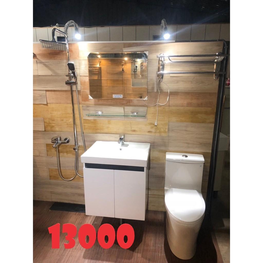 Cozy 超值優惠衛浴六件套組 馬桶 盆櫃 面盆龍頭 淋浴大花灑 除霧鏡 置衣架
