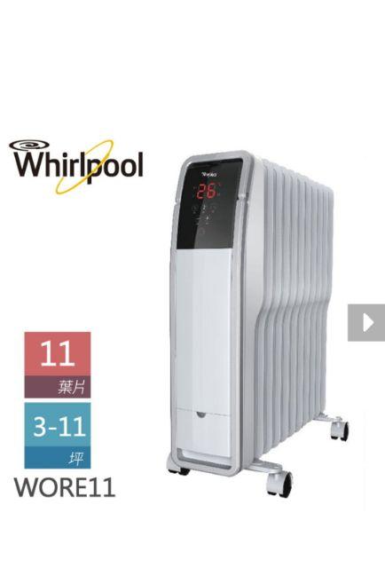 福利品 11葉片現貨 公司貨 含運 惠而浦 葉片式電暖器 電子式 WORE11AS