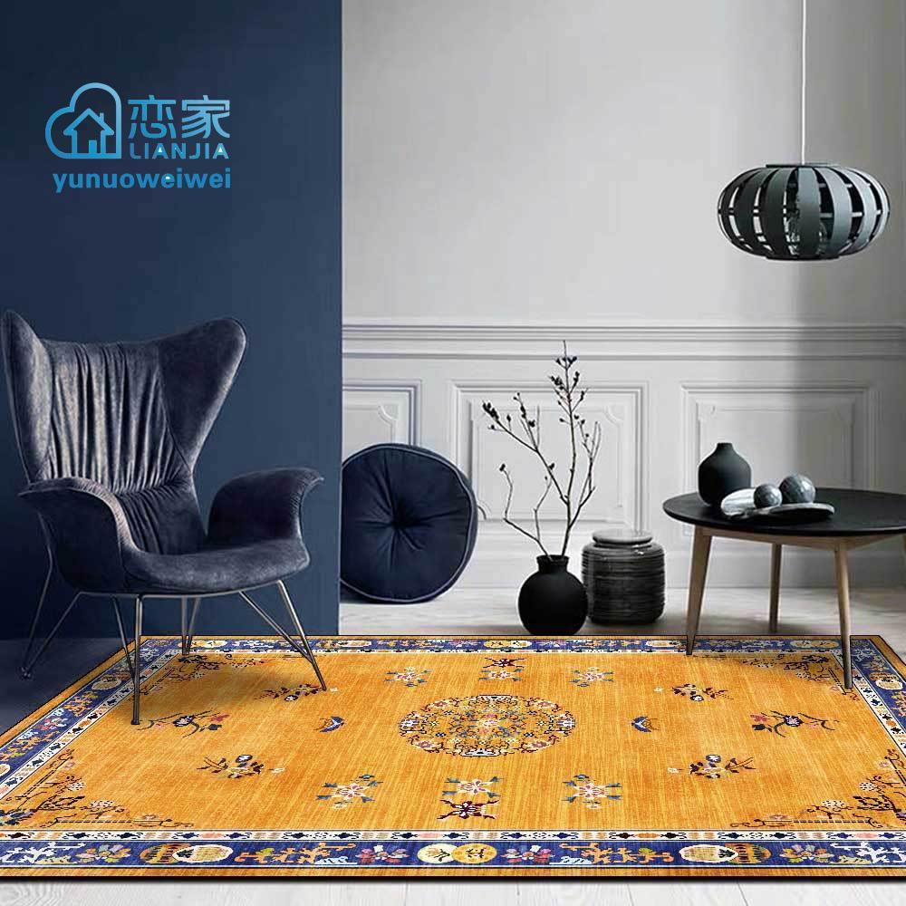 【戀家一慢生活家居】中式奢華宮廷風金黃色花卉藍框客廳臥室床邊地毯地墊定制
