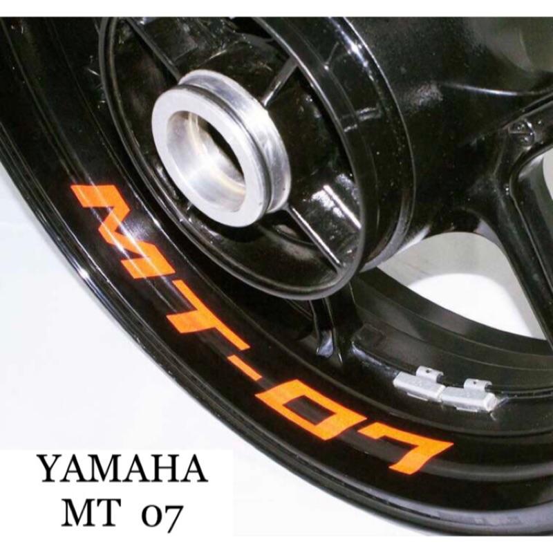 Yamaha  MT 07  專屬輪框貼  輪框反光貼  反光條  反光片  反光貼 輪圈貼  輪框貼  輪圈反光