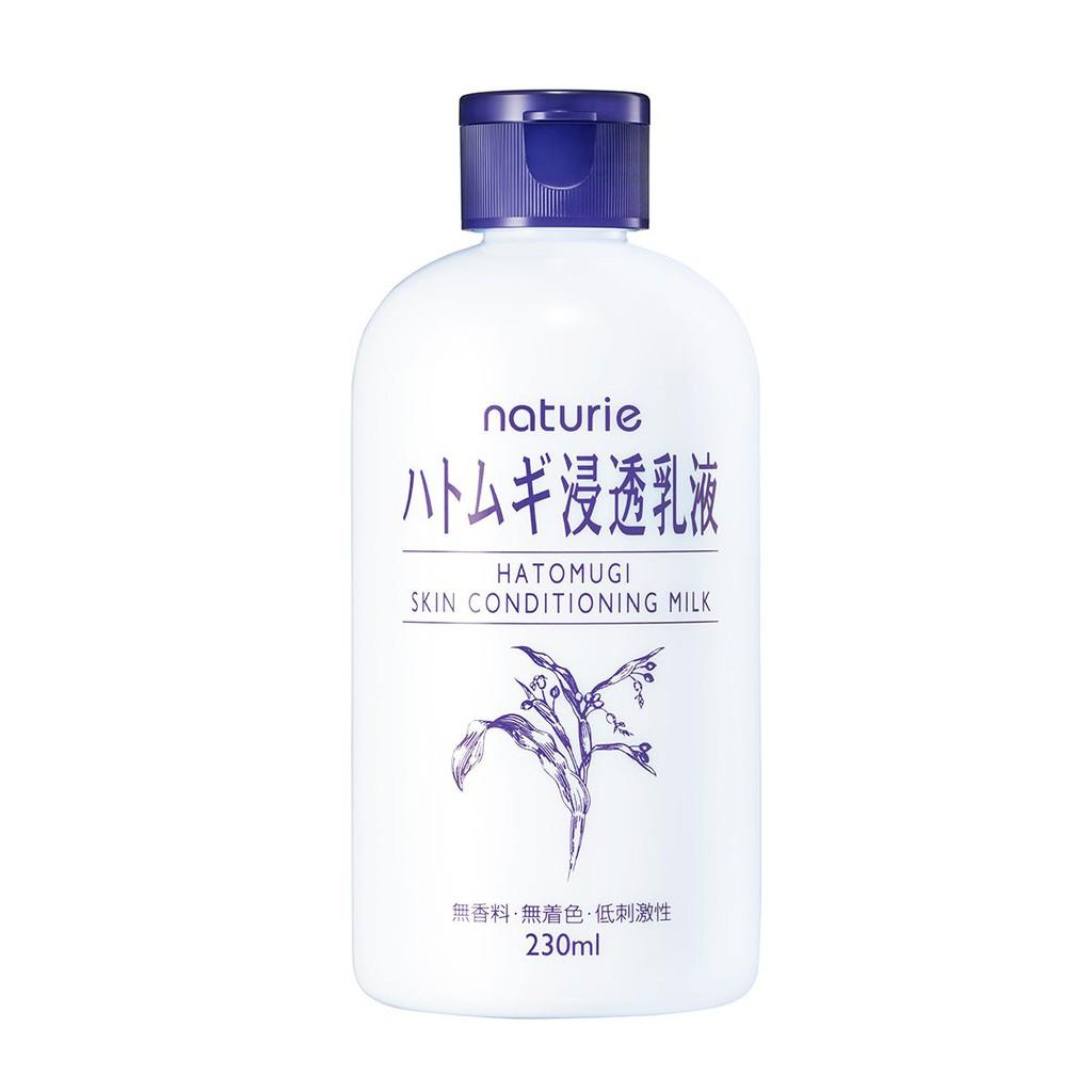【naturie】薏仁清潤浸透乳液230ml【康是美】