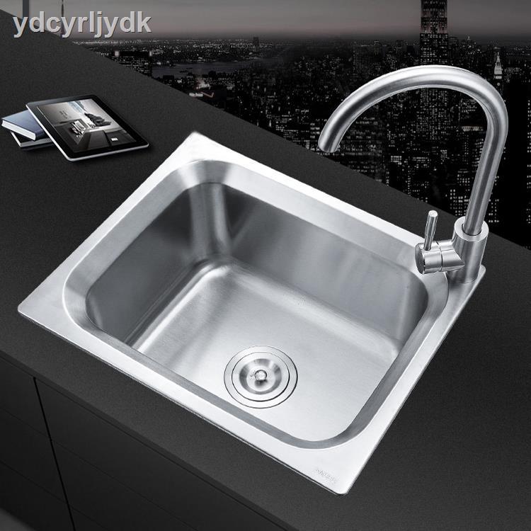 ✧﹊包郵大水槽小單盆加厚一體成型304不銹鋼小單槽洗菜盆洗手盤水池