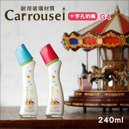 新品 現貨 日本Dr.Betta➤馬戲團系列 防脹氣奶瓶 玻璃材質 Brain G4 240ml 藍色 附贈通氣針