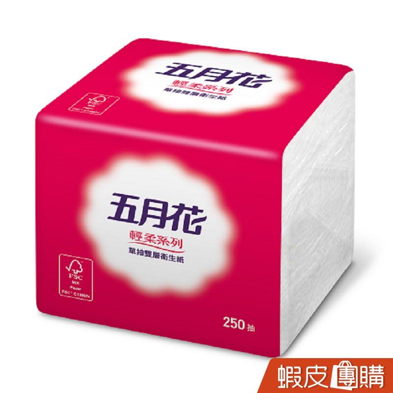五月花 單抽式衛生紙250抽x48包【蝦皮團購】
