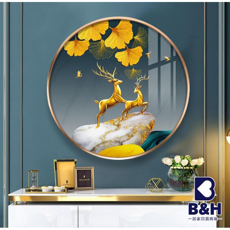 超贊超值晶瓷鑲鉆客廳背景墻壁畫北歐入戶圓形玄關裝飾畫走廊盡頭餐廳掛畫高性價比