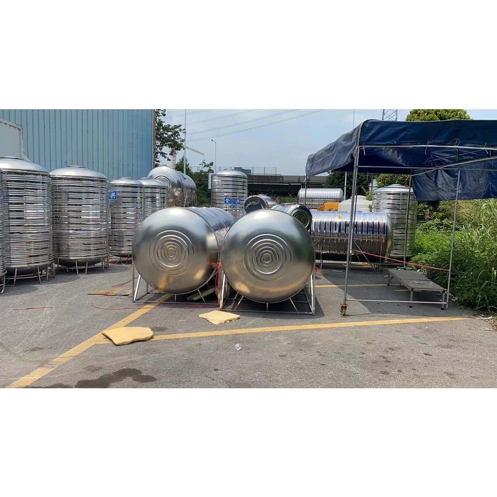 200KG-5噸304水塔臥式不銹鋼水箱消防水罐水桶太陽能儲家用立式