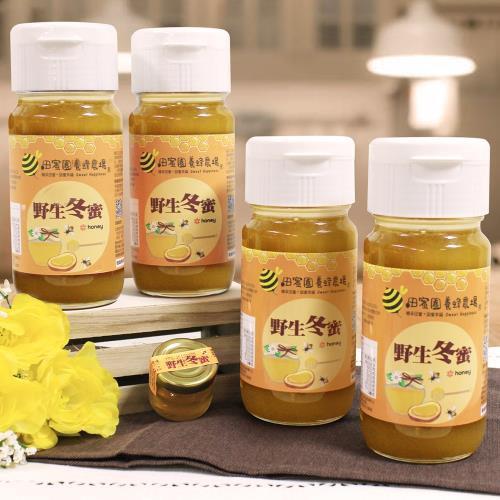 【田蜜園】養蜂場 季節限定台灣冬蜜好康優惠組 x4 季節限定 台灣冬蜜 野生冬蜜 蜂蜜 (700g/瓶)