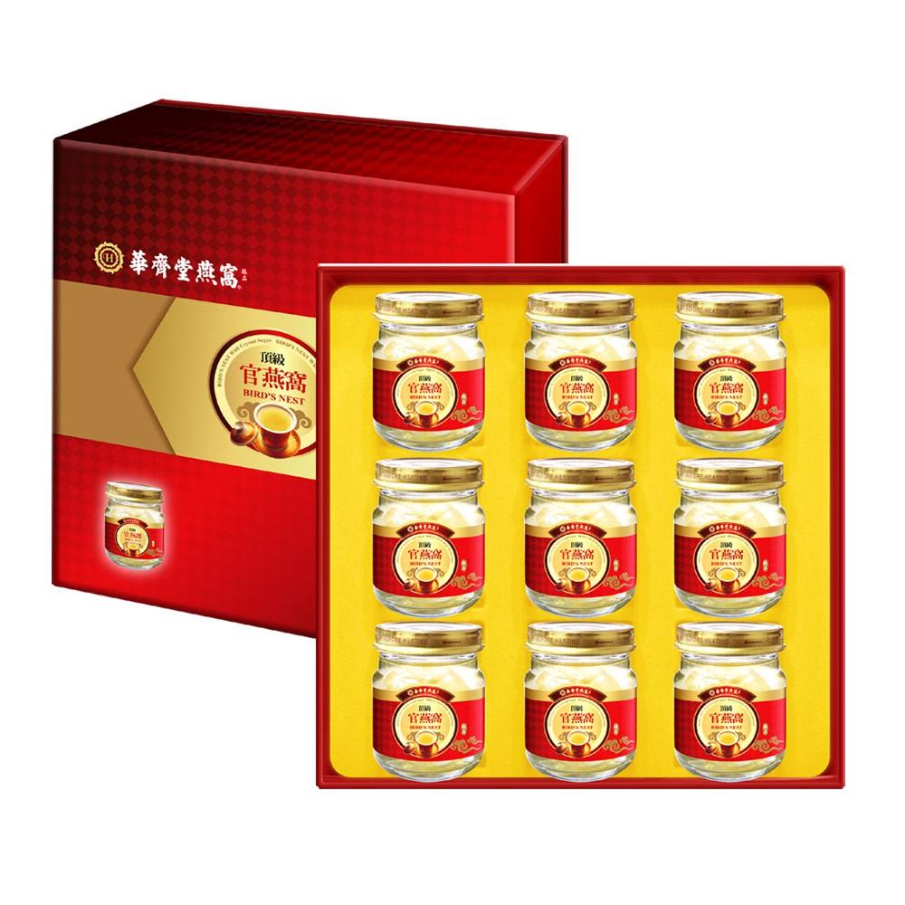 華齊堂-頂級冰糖官燕窩(75gx9入)