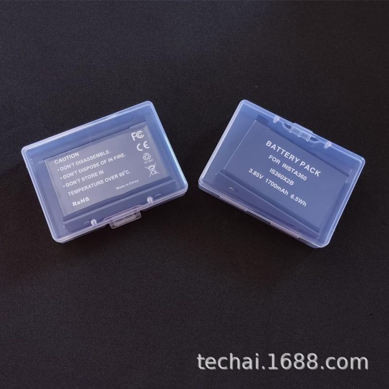 適用insta360 one x2全景運動相機配件 電池收納盒 PP塑料盒
