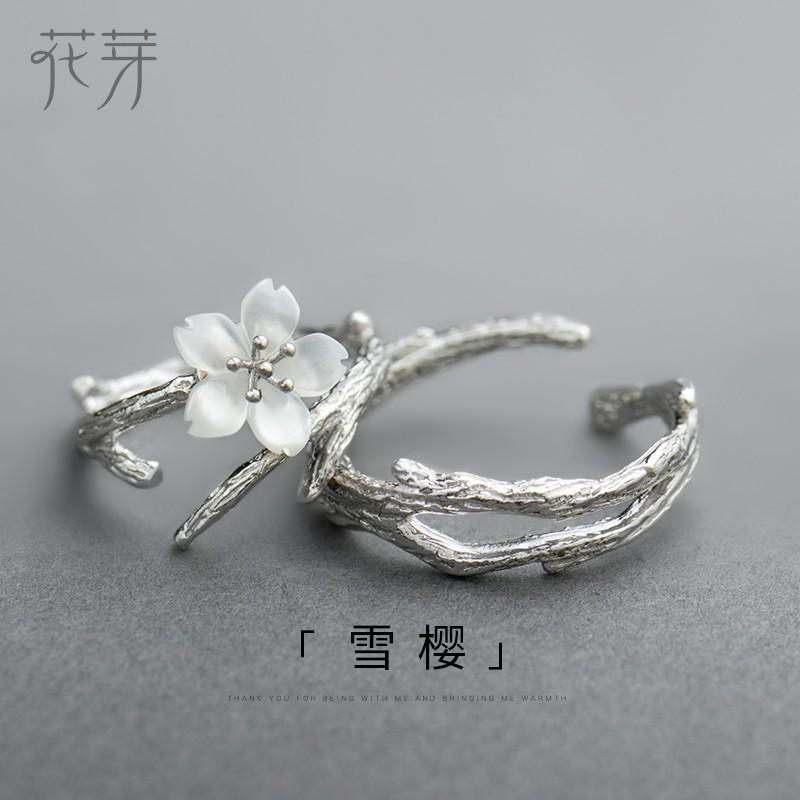 【葉紋家具】原創設計雪櫻情侶戒指一對純銀日韓潮人學生情人節送禮對戒