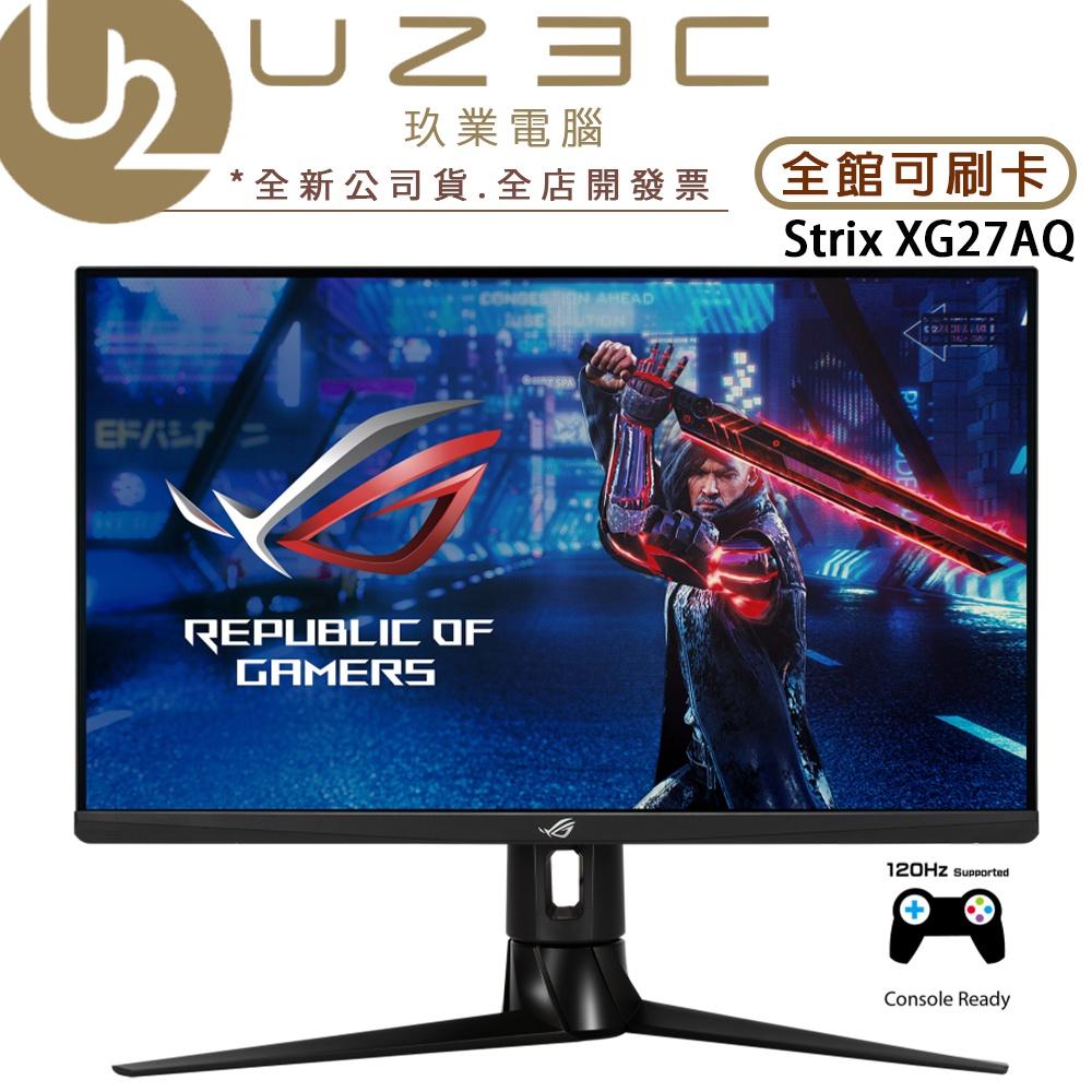 【U23C實體門市】ASUS ROG Strix XG27AQ 27吋 2K 電競螢幕 170Hz