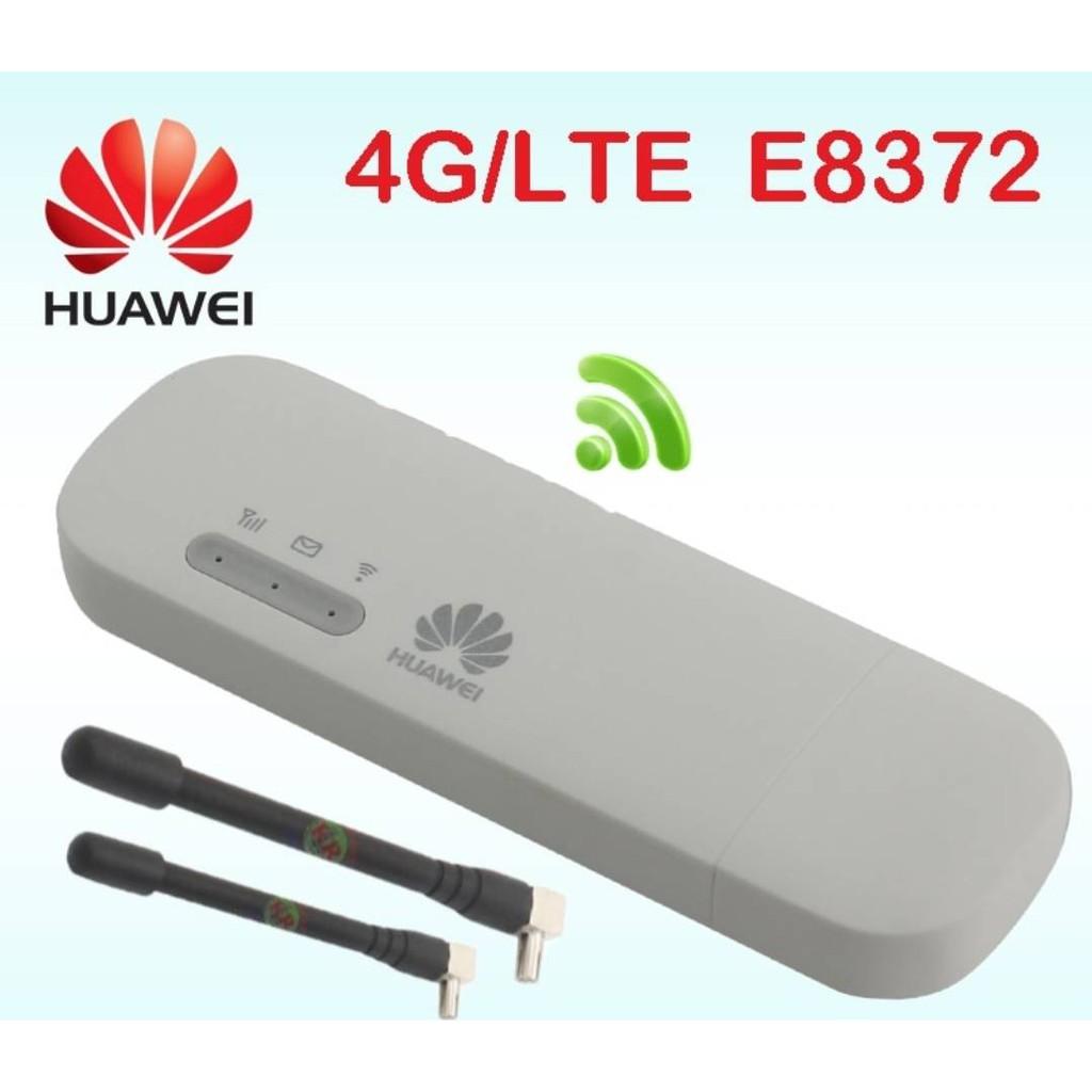 【送轉卡】華為 E8372h-320   E8372-153 820 4G SIM卡 Wifi分享器無線行動網卡路由器