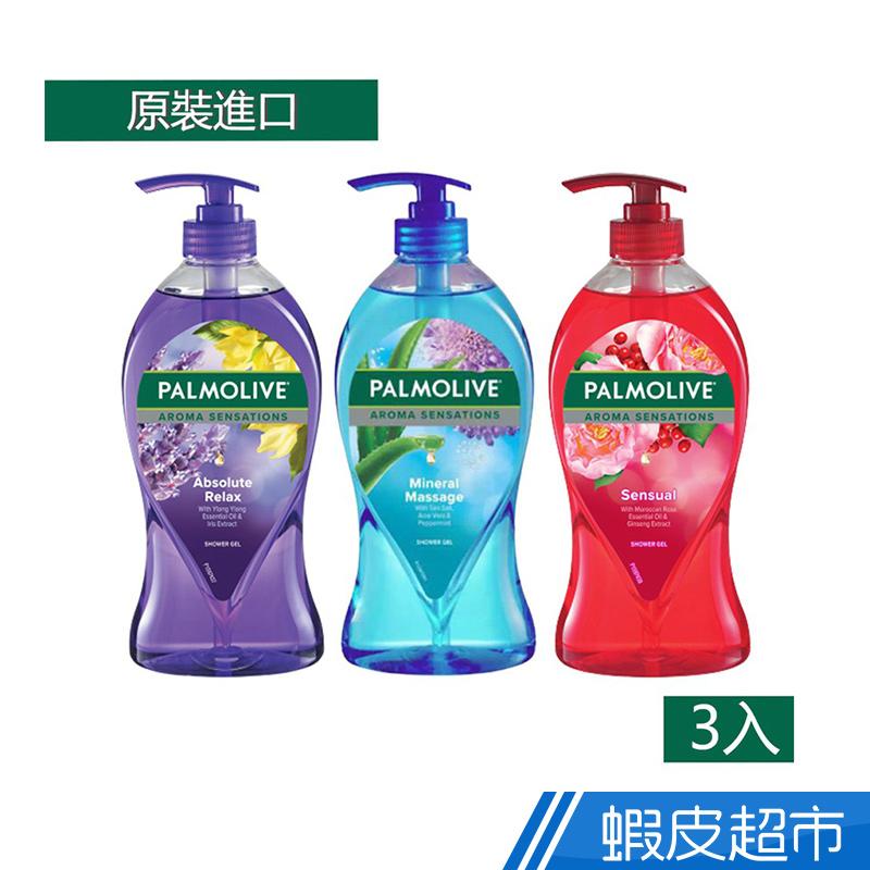 棕欖沐浴乳750ml 3瓶組 多款任選 舒緩香氛(紫)/浪漫香氛(紅)/礦物香氛(藍) 廠商直送 現貨