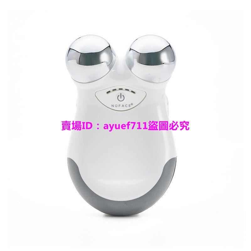 【現貨】NUFACE MINI美容儀微電流家用童顏瘦臉提拉緊致白色+電導凝膠59ml
