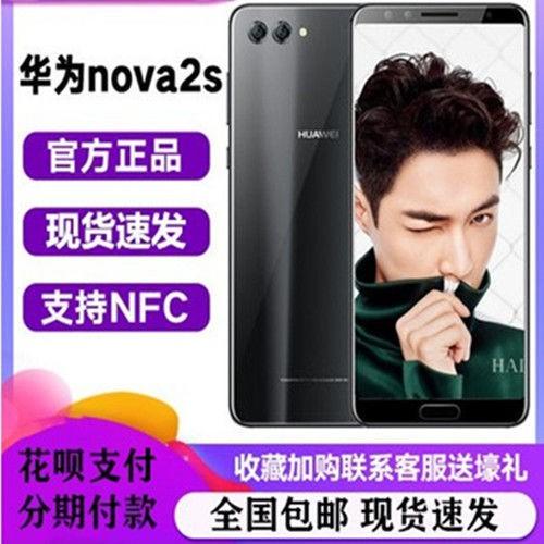 二手手機華為Nova2S安卓P閑魚3低價清倉二手機榮耀6正品mate9成新