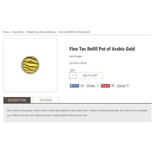 97ec9cf6843b arabic - 人氣推薦商品價格與折扣優惠-