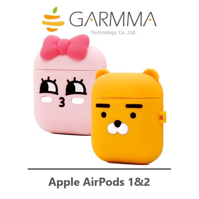 GARMMA AirPods 1&2代藍牙耳機盒保護套 Kakao Friends正版授權