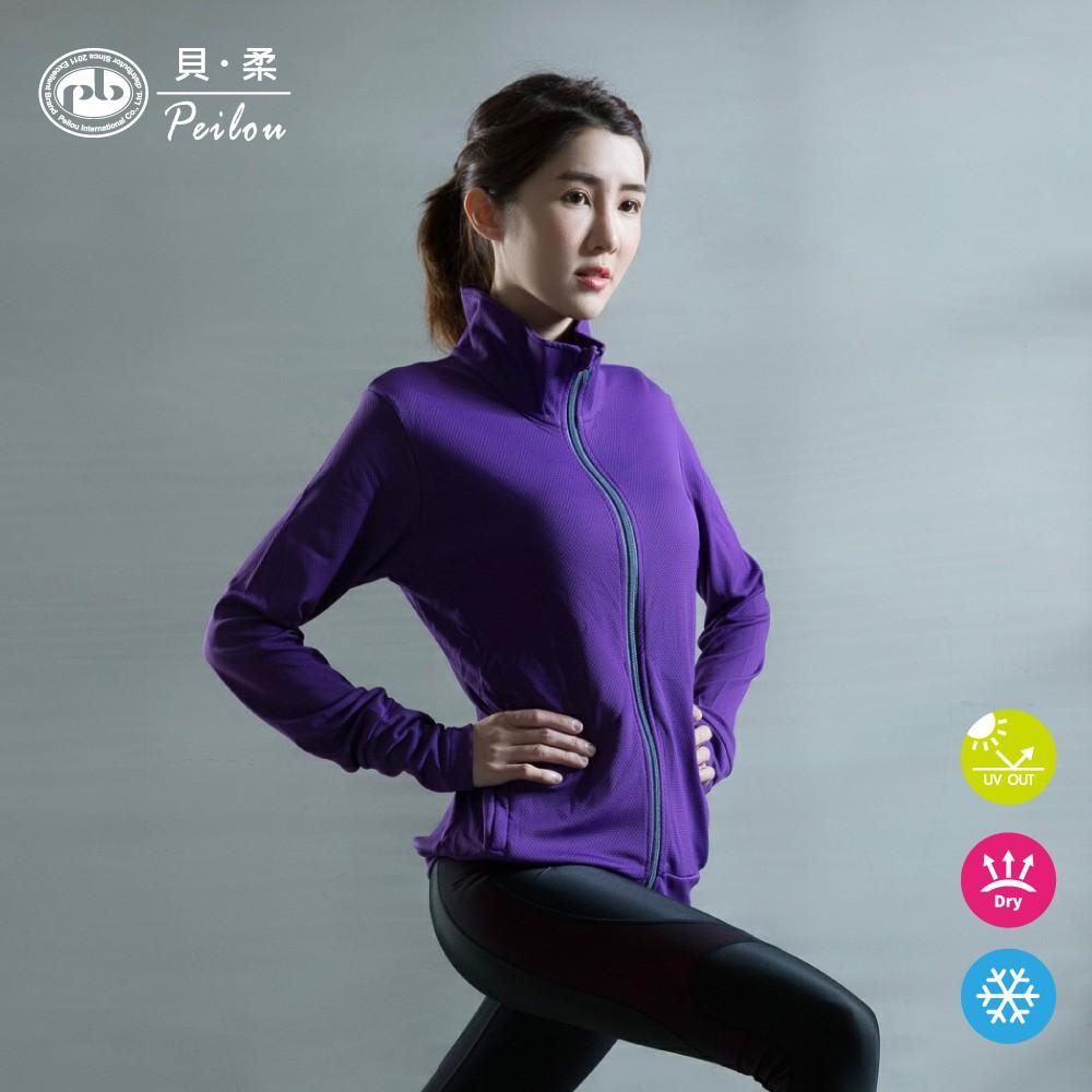 [免運]貝柔高效涼感抗UV防曬外套_亮紫