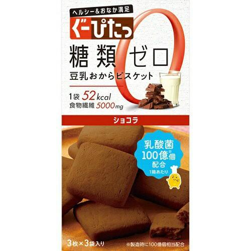 日本【GU-PITA】零卡路里飽腹高纖維 豆奶豆渣餅苦巧克力 3枚*3袋