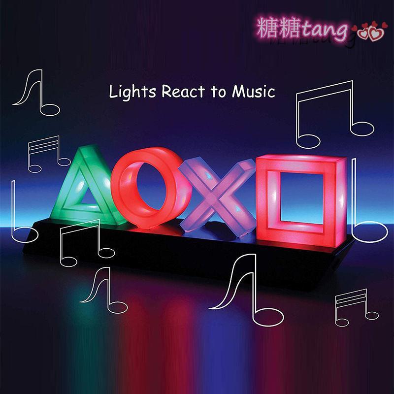 PS4游戲圖標燈聲控音樂節奏燈PlaySation ICONs light信仰裝飾燈