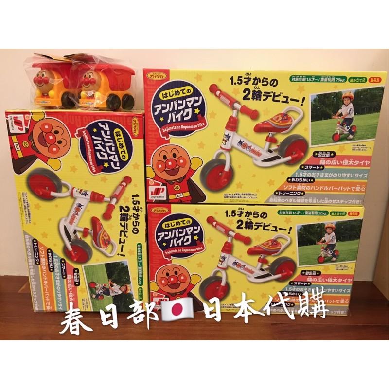 春日部🇯🇵日本代購 日本正版麵包超人玩具 麵包超人滑步車 麵包超人滑板車 麵包超人車 麵包超人玩具 日本麵包超人