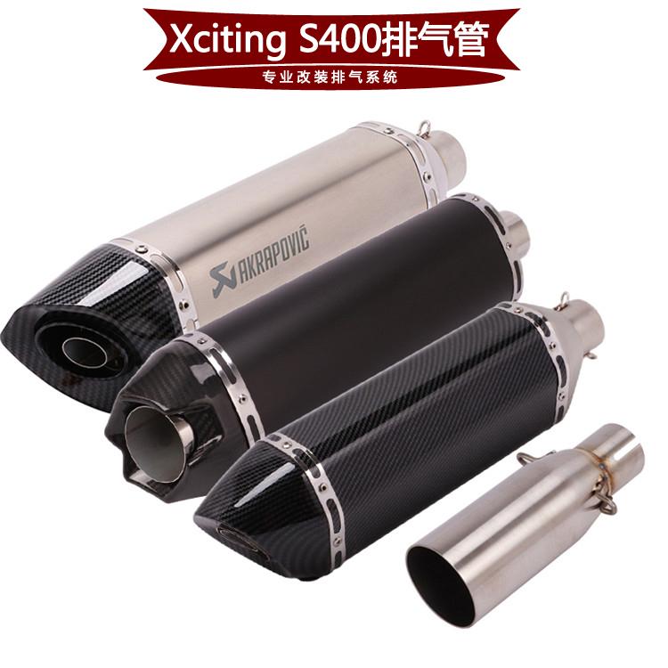 【現貨摩配】適用於 摩托車 賽艇400刺激 Xciting400排氣管 S400改裝排氣管