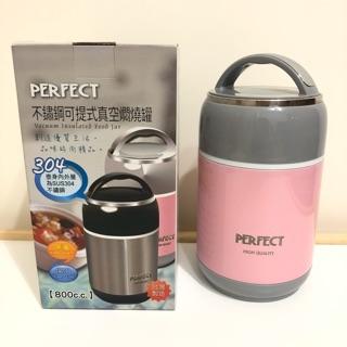 PERFECT 304 真空悶燒罐 不銹鋼 食物罐 悶燒罐 便當盒 保鮮罐 可提式 0.8L 800c.c. 新北市