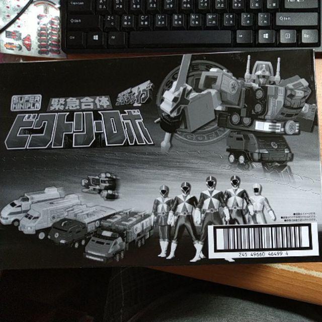 現貨 日版 盒玩 Super Minipla 救急戰隊 緊急合體 全5盒