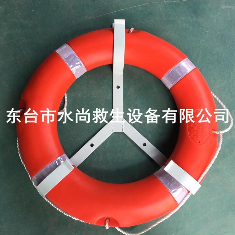 😣🤥😨(可開發票)【關注優先發貨】船用專業加厚不銹鋼救生圈支架掛架鐵質噴塑救生圈固定支架三角架
