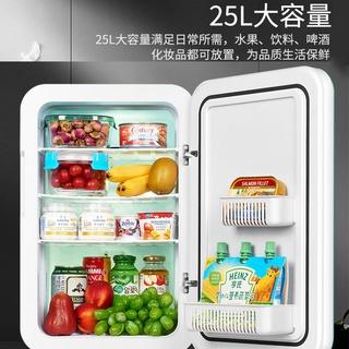 【函月数码科技】新飛25L車載小冰箱家用小型二人學生宿舍迷你化妝品冷藏柜保溫箱 新北市