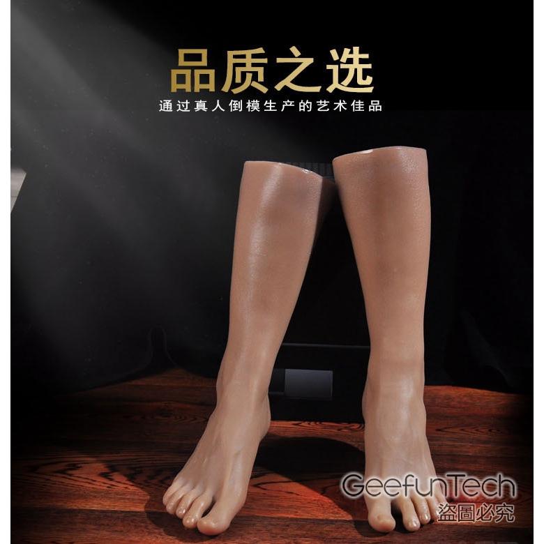 仿真男足模型 矽膠男腳 43碼男腳足模 真人倒模男性腳模足模腿模鞋襪拍攝展示道具醫療繪畫教學
