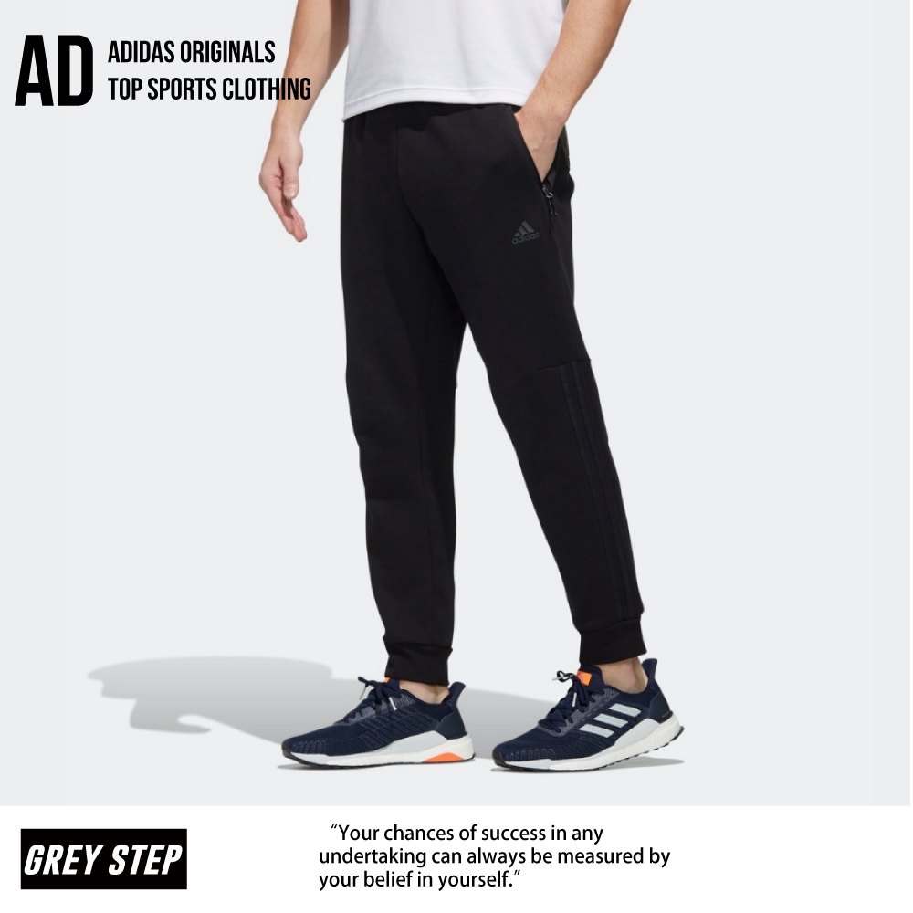 Adidas 愛迪達 運動長褲 縮口褲 黑色 休閒長褲 FM9383 全新正品 快速出貨 統一發票
