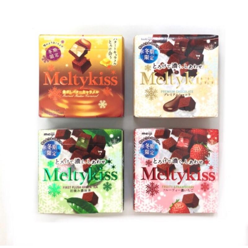 明治meiji Meltykiss 奶油焦糖/ 牛奶巧克力 / 抹茶巧克力 / 草莓巧克力 【配菓】