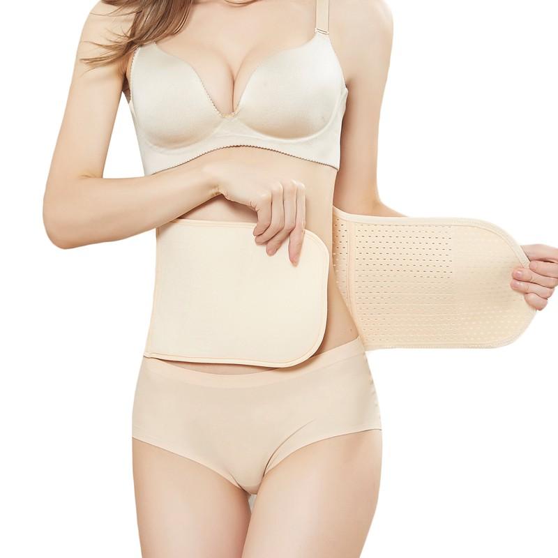 現貨產婦束腹帶收復帶限時五折♚✹☋產后收腹帶束腰瘦身順產四季薄款束腹帶 剖腹產孕婦專用束縛綁帶