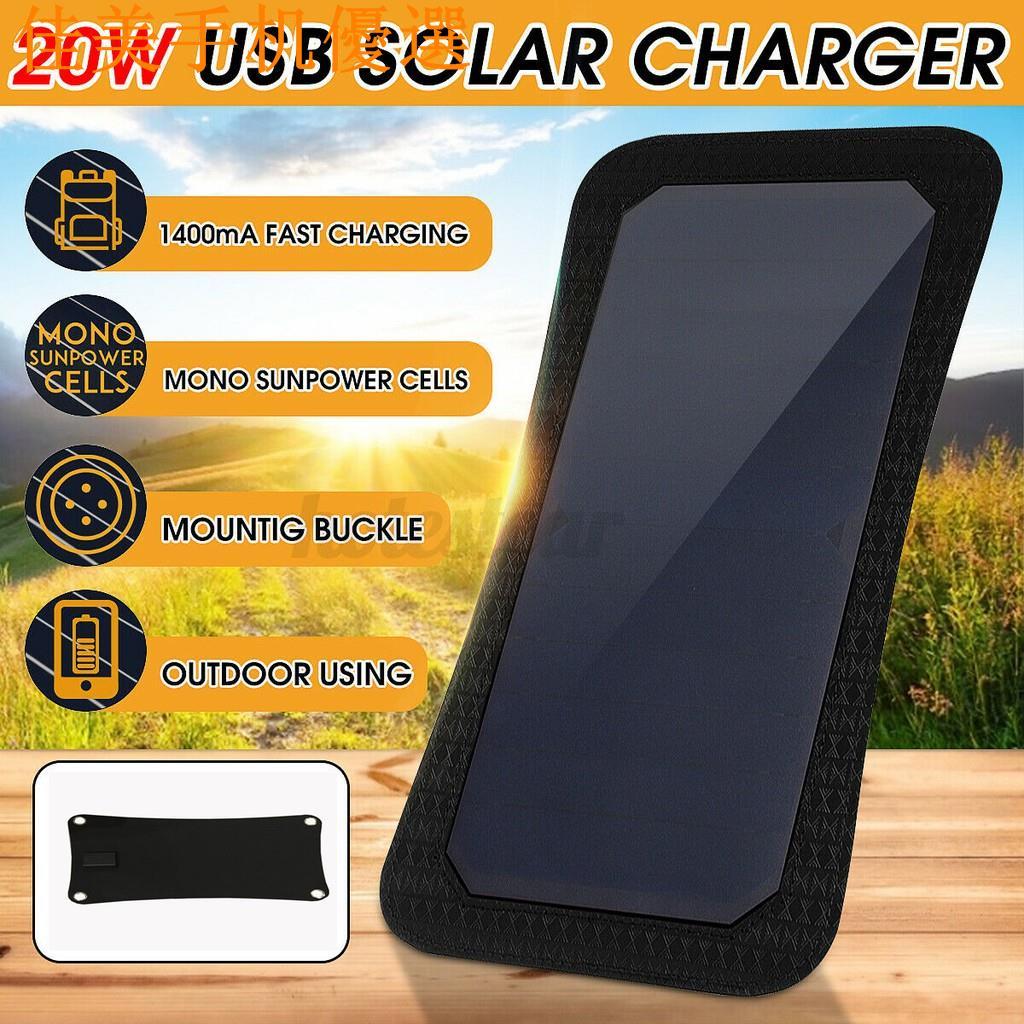 周邊sunpower太陽能板單UBS穩壓器充電手機平板MP3戶外釣魚太陽能充電應急充電旅行野餐充電器發電